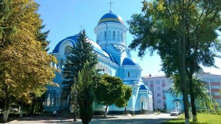 Catedrala în 2016